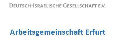 Logo der Deutsch-Israelische Gesellschaft e.V. Arbeitsgemeinschaft Erfurt